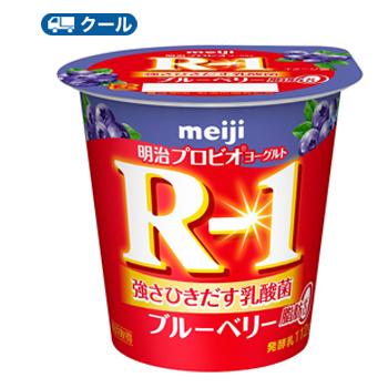 休めないあなたに 明治 R-1 低価格化 ヨーグルト食べる タイプ ブルーベリー脂肪0 ×12コ 価格 交渉 送料無料 クール便 112g 送料無料
