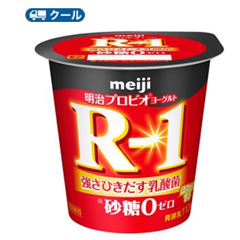 砂糖やカロリーの摂取を気にしている方 明治 R-1 ランキングTOP5 ヨーグルト 砂糖0食べるタイプ 112g NEW売り切れる前に☆ ss ×36コ クール便
