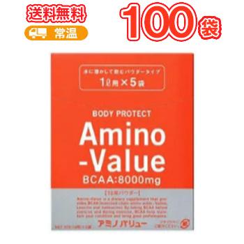アミノバリューパウダー8000 1L用粉末/47g×100 アミノバリュー 粉末 パウダータイプ 1L アミノバリュー 大塚製薬 送料無料