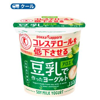 1日当たり2個 220g を目安にお召しあがりください ソヤファーム 豆乳 激安 アウトレット クール便 お試し食べる ヨーグルトアロエ 110g×12コ 商い