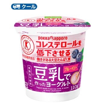 1日当たり2個 220g を目安にお召しあがりください ソヤファーム セールSALE%OFF 豆乳 新品未使用 送料無料 110g×12コ 食べる ヨーグルトブルーベリー クール便