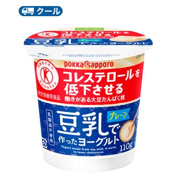 1日当たり2個 220g 直送商品 予約 を目安にお召しあがりください ソヤファーム 豆乳 ヨーグルト クール便 110g×12コ 食べる プレーン 送料無料
