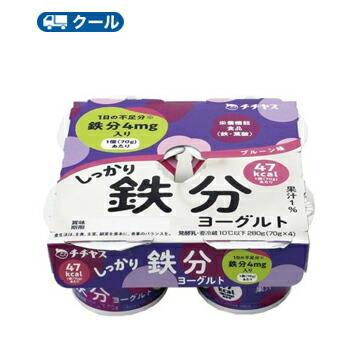1日の不足分の鉄分4mgと葉酸を配合した栄養機能食 チチヤスしっかり鉄分ヨーグルト70g×4p×6個入 クール便 舗 送料無料 乳酸菌 食べる 葉酸 プルーン味 日本未発売