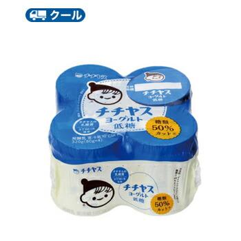 チチヤス チチヤスヨーグルト低糖 即納最大半額 80g ×4 ×6個入 送料無料 クール便 低糖〕送料無料 プレーン 乳酸菌 乳製品 食べる 〔ヨーグルト 売却