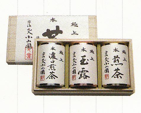 宇治茶の老舗の桐箱入り極上日本茶セット 開化堂製手づくり缶入り 煎茶、玉露、濃口煎茶 UG-350
