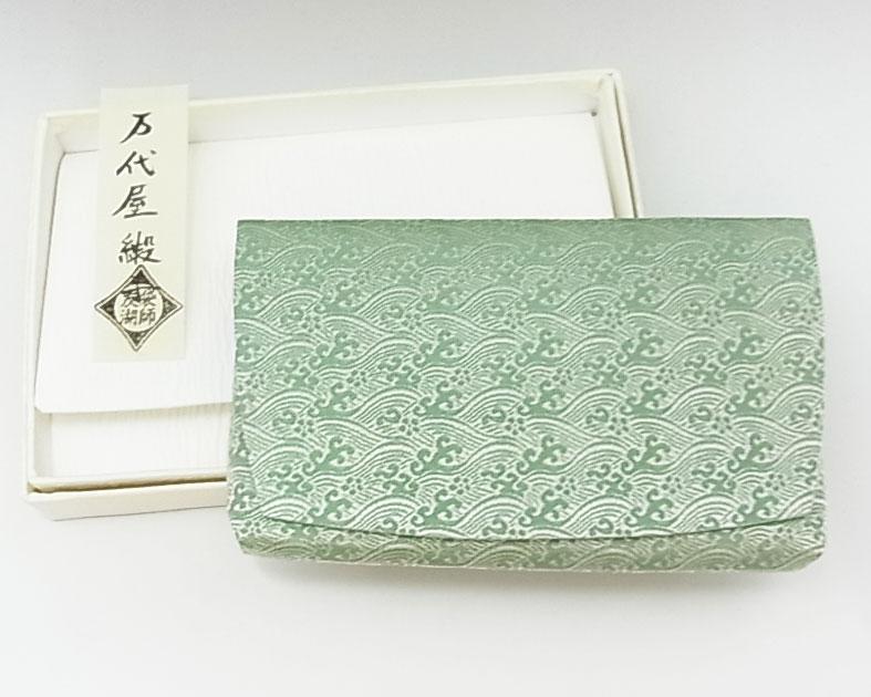 土田友湖製懐紙挟み 万代屋緞子