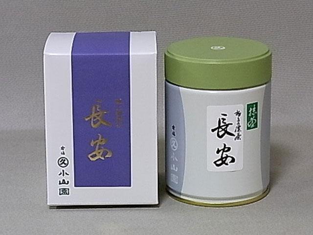 極上御濃茶 長安 100g缶(カートン付)