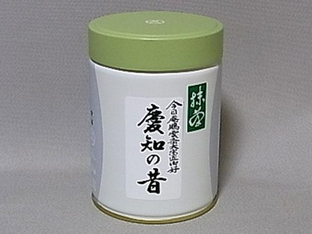 鵬雲斎大宗匠御好 抹茶 慶知の昔 200g缶