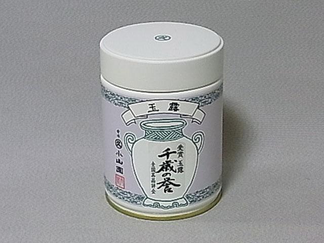 全国茶品評会受賞玉露 千歳の誉 90g缶