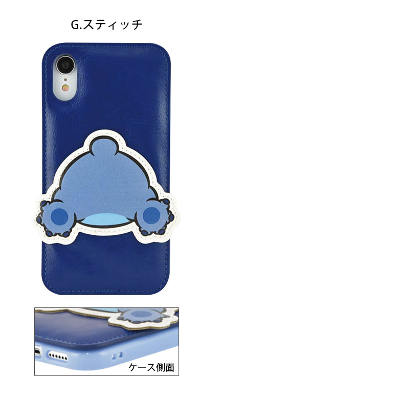 Die Cut Soft Case Cover Mickey Mouse