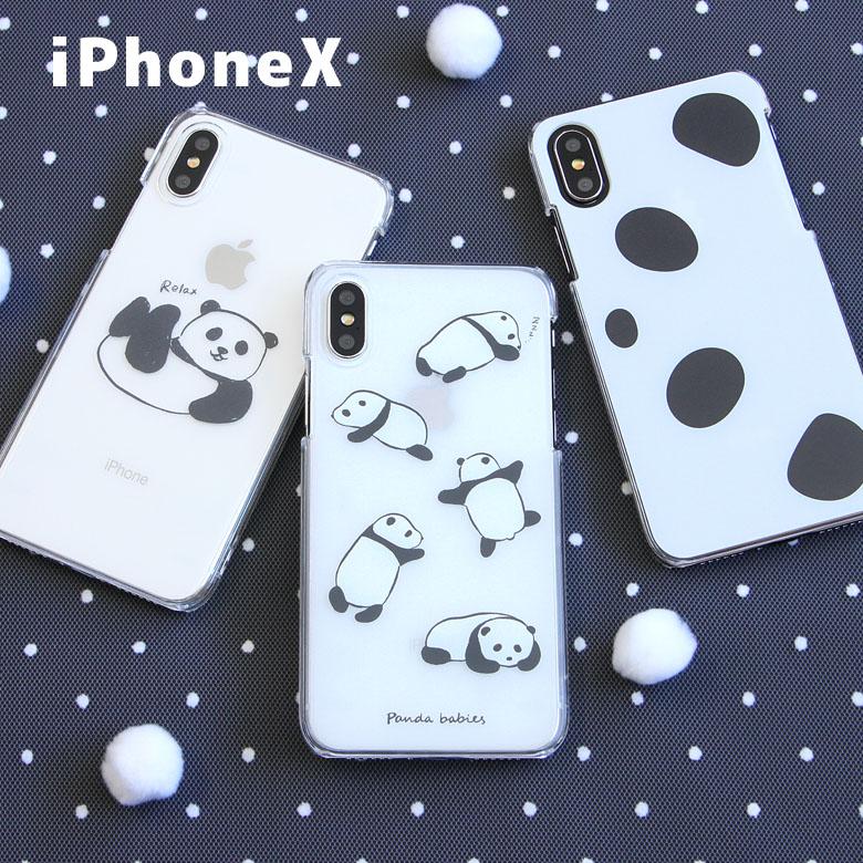 パンダグッズ スマートフォン 発売モデル アイフォンx アイホンX ゆるかわ 動物 人気 メンズ レディース ころころパンダ オシャレ かわいい iphone xs ケース コロコロパンダ アイフォン 送料無料でお届けします iphone6 ぱんだ アイフォンケース おしゃれ iphonexs テンエス シンプル ハード ストラップ カバー クリア アイフォンxs iphoneケース ハードケース スマホケース