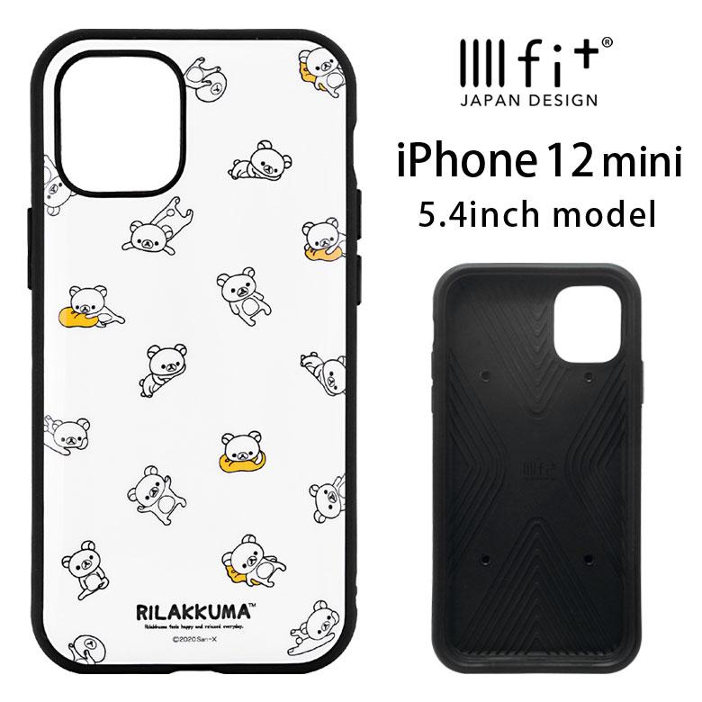 iPhone12mini イーフィット アイフォーン アイフォン12 mini TPU PC ハイブリッドケース キャラクター 可愛い レディース 持ちやすい ストラップホール 5.4inch リラックマ IIIIfit iPhone 12 ケース ハードケース くま パターン柄 12mini カバー ゆるかわ アイホン iPhone12 スマホケース グッズ ハードカバー かわいい ジャケット アイフォン オシャレ お気に入り AL完売しました。 ミニ