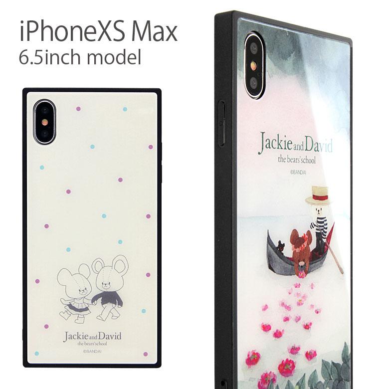 ジャッキー ワイヤレス充電対応 iPhoneX S Max 激安セール 6.5inch スマホ ケース アイホン アイフォン おしゃれ レディース スマホケース カバー ジャケット 四角 可愛い MAX オシャレ XS 国内在庫 絵本 アイフォンxs max かわいい アイホンXS ハードカバー スクエア iPhoneXS くまのがっこう キャラクター iPhone シンプル ガラスケース