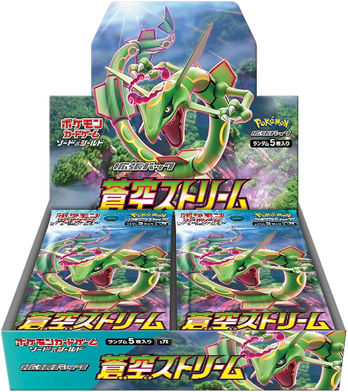 プロモカードは付属しません ポケモンカードゲーム 新登場 ソードシールド 全品送料無料 BOX 拡張パック 蒼空ストリーム