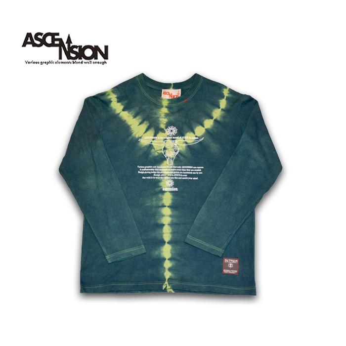 TIEDYE INDIGO as-783 LONG TEE (藍染)ASCENSION(アセンション)インディゴTシャツ タイダイ 藍染めTシャツ Tシャツ メンズ Tシャツ タイダイ アウトドア as-783, Lubemill(ルベミール):62d5d970 --- 2chmatome2.site