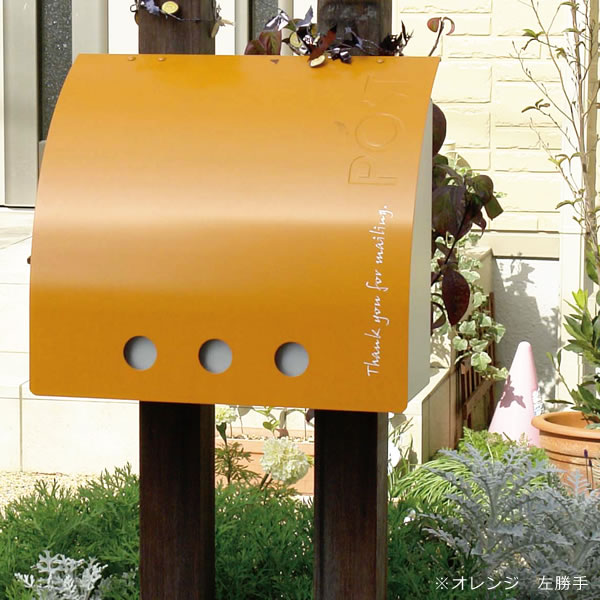【ポスト】 ラッセルポスト<鍵付き>:ランドセル型の郵便ポスト 【送料無料】|エクステリア エクステリアポスト 壁掛け スタンド スタンドタイプ スタンドポスト 新聞受け 回覧板 おしゃれな 玄関 郵便受け箱 メールボックス 郵便受け