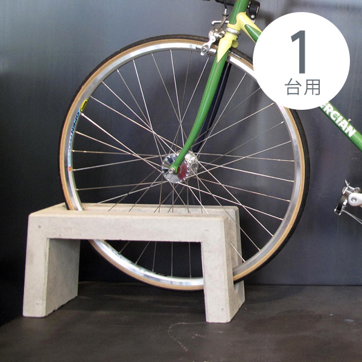 fff71168c3ed5a 大事な自転車を室内・屋内に置ける、おすすめの自転車スタンドランキング【1ページ】|Gランキング
