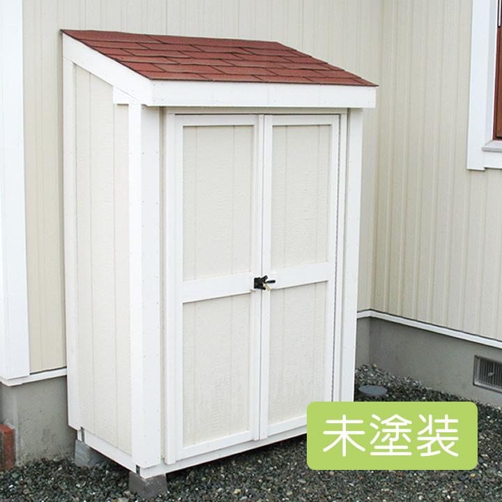 【木製物置】【収納庫】「スモールハウス:ルレオ未塗装」