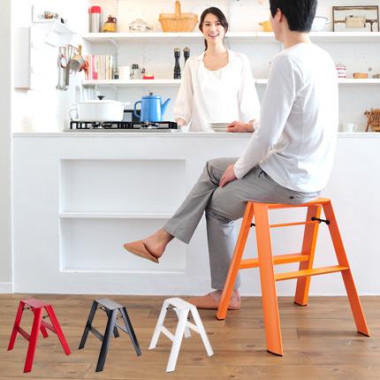 おしゃれな脚立「lucano 2step ルカーノ ツーステップ」 【送料無料】 脚立 踏み台 ステップ 2段タイプ Step stool METAPHYSデザイン 折りたたみ 新築祝い ギフト