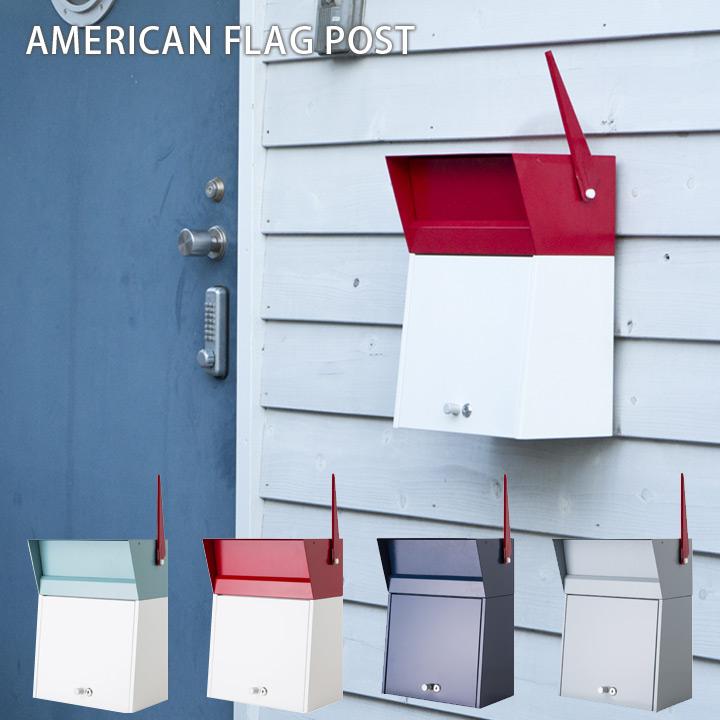 【送料無料】 西海岸風の郵便ポスト 「アメリカンなフラッグポスト 前入れ前出し 壁掛 A4投函可能」