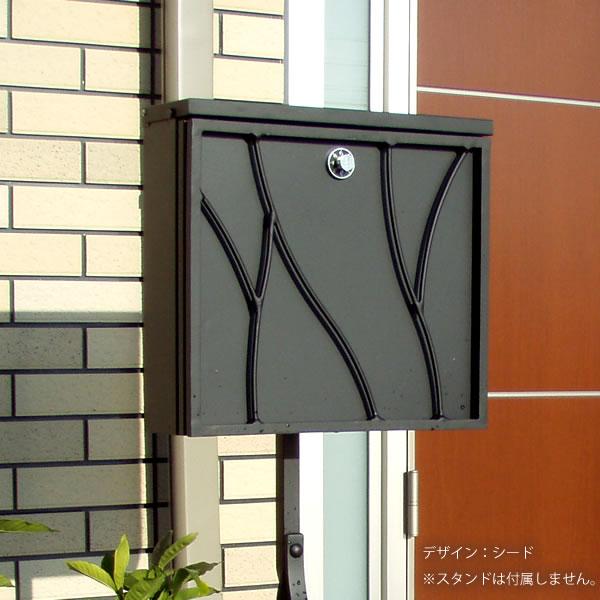 【送料無料】「郵便ポスト ワビポスト(Wabi post)壁掛け ダイヤル錠 大型配達物対応」