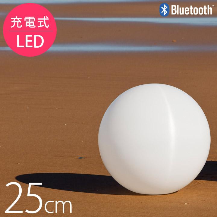 ガーデンライト 充電 LED 屋外照明 「スマートアンドグリーン (Smart & Green) 充電式LEDガーデンライト ボール25(Ball25) Bluetooth仕様」[pt_sale]