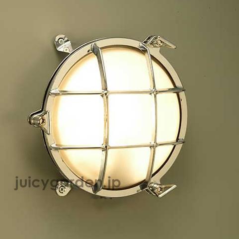 【エクステリアライト】【照明】真鍮ガーデンライトBH2029CRFR LED◆くもりガラス 磨きあげられた銀色の美しいフォルム。船舶照明の輝きをお庭に 【屋外 照明】【エクステリア 照明】【船舶照明】【マリンライト】