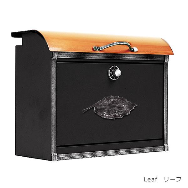 【ポスト】アンティーク調 ヨーロピアン コパリッドポスト:リーフ 前出し 郵便ポスト 郵便受け おしゃれ 外構 壁掛け 壁付け