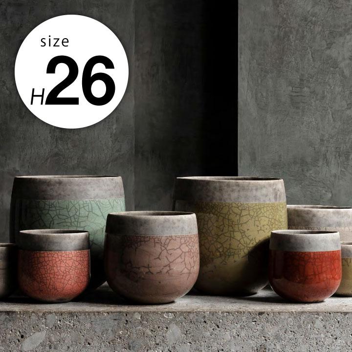 【植木鉢】【陶器】【プランター】「ドマーニ(DOMANI) ミンスク ポット(Minsk Pot) 26cm」 8号鉢相当
