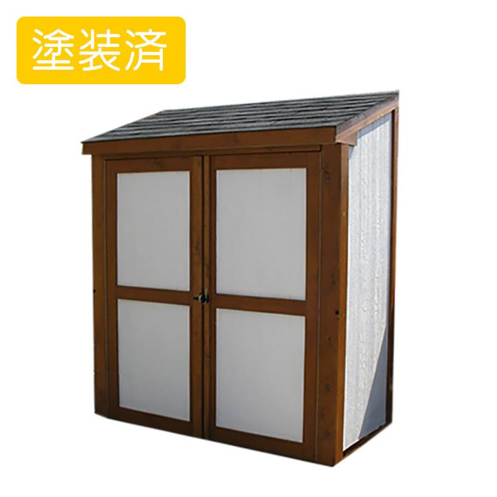 【木製物置】【収納庫】「スモールハウス:ウオピオ【塗装済】」