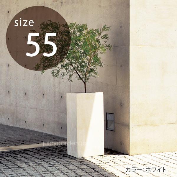 【在庫限りで廃番】【送料無料】 おしゃれ 大型「クレイポット(CLAYPOT) トールキューブ55(Tall Cube 55) 34L 7号鉢対応」