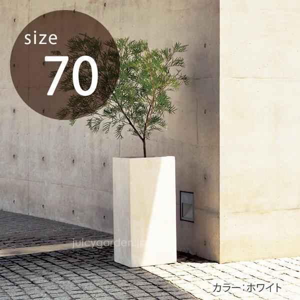 【送料無料】 おしゃれ 大型「クレイポット(CLAYPOT) トールキューブ70(Tall Cube 70) 65L 8号鉢相当」
