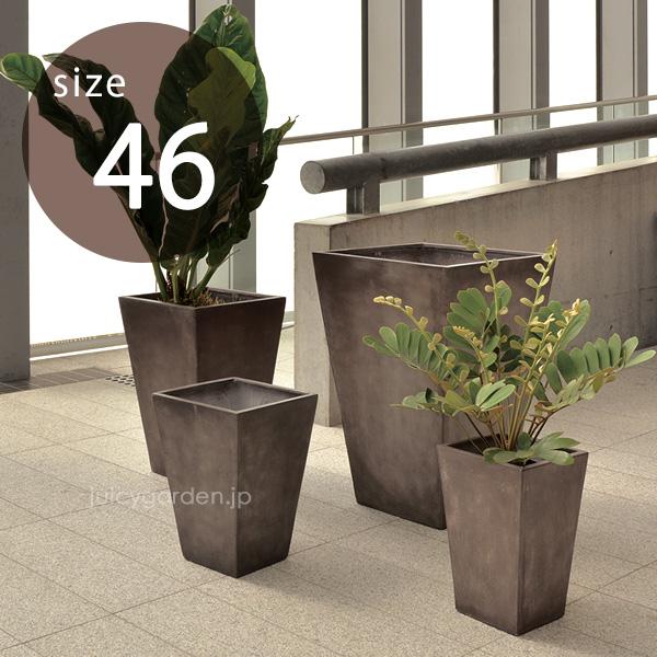 【送料無料】 おしゃれ 大型「クレイポット(CLAYPOT) トールスクエア46(Tall Square 46) 28L 8号鉢対応」