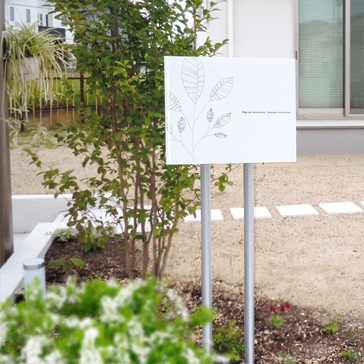 ポールスタンド+郵便ポストセット 「アートポスト L'ombre ロンブル&スタンドセット」 おしゃれ ポスト 郵便受け