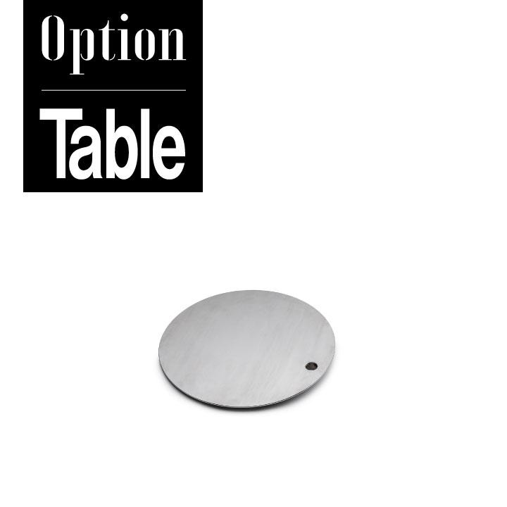 【BBQグリル】【焚火台】【オプション】「Hoefats TRIPLE テーブル 35cm(TRIPLE専用ホットプレート)」