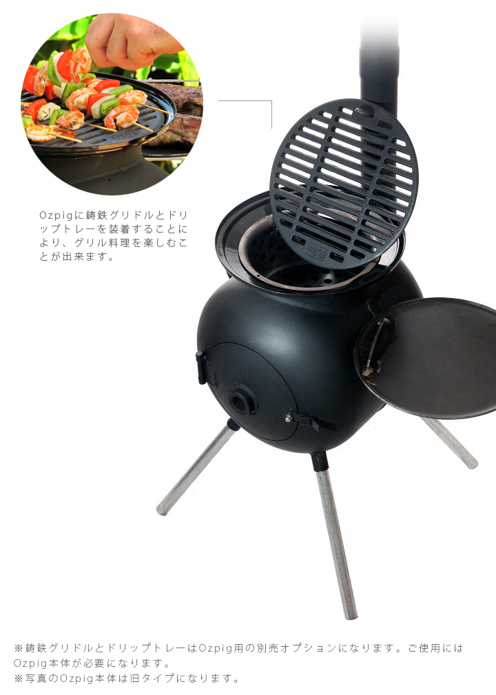 Outdoor Camping Bbq Grill Plate Ozpig Osirpigg Cast Iron Griddle And Drip Tray
