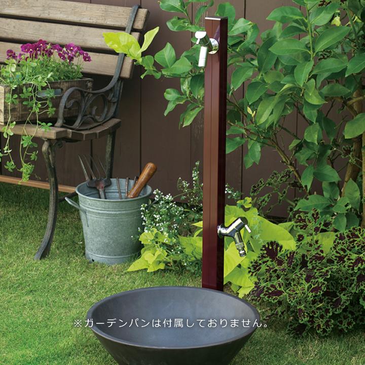 【専用蛇口2個付きの水栓柱】【立水栓】「アクアルージュW」