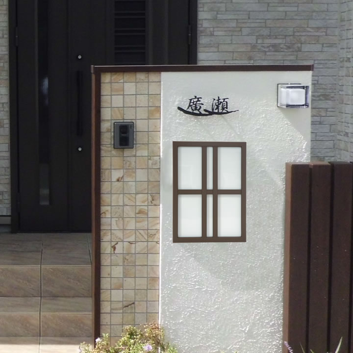 ポスト 和風 和モダン 郵便受け 郵便ポスト 「にっぽんのポスト『ふみ』スライドタイプ 壁掛け型」 戸建てから集合住宅まで、日本の玄関を彩ります。 | おしゃれ 壁掛け ボックス 郵便受け箱 マンション 玄関ポスト おしゃれ 壁掛けポスト 壁付け