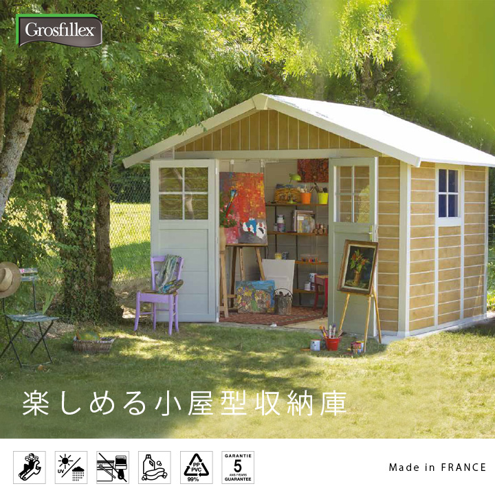 Storage Sheds, Garden Sheds, Workshops And Bicycle Storage Available To  Become Familiar With