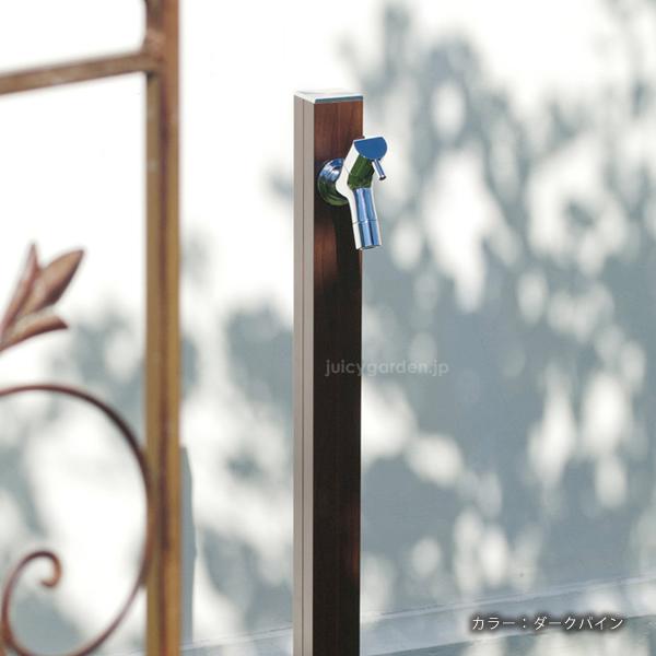 【立水栓 水栓柱】【立水栓セット】 木目調のナチュラル水栓柱「アクアルージュ パイン 1口タイプ」専用蛇口付き 【送料無料】| ガーデン ガーデニング 庭 水洗 水道 ガーデンタップ 輸入住宅 エクステリア ウォーターポスト