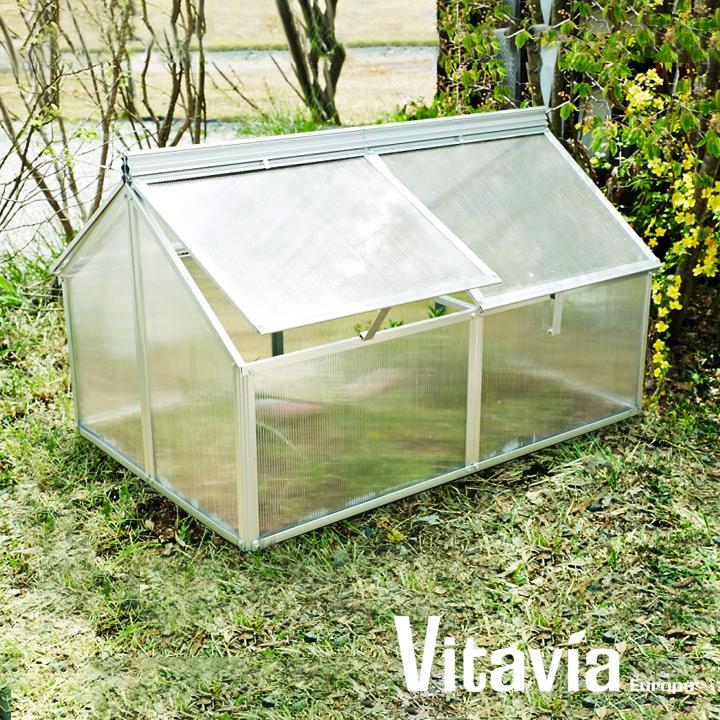 【屋外用温室】 「Vitavia グリーンハウス GAIA JUMBO」