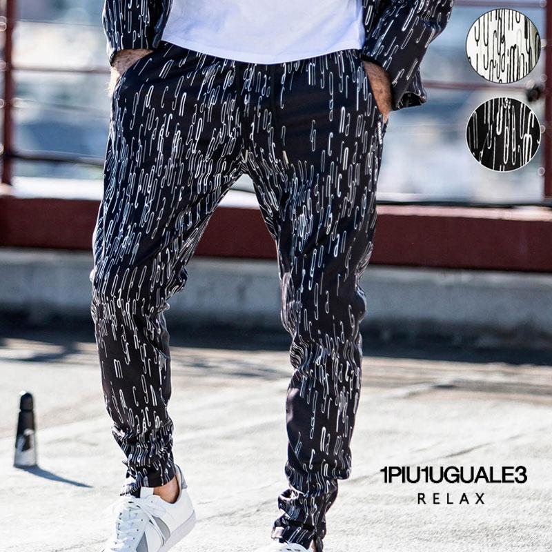 1PIU1UGUALE3 RELAX ウノピゥウノウグァーレトレ リラックス 4WAY 総柄グラフィックサルエルパンツ パンツ メンズ