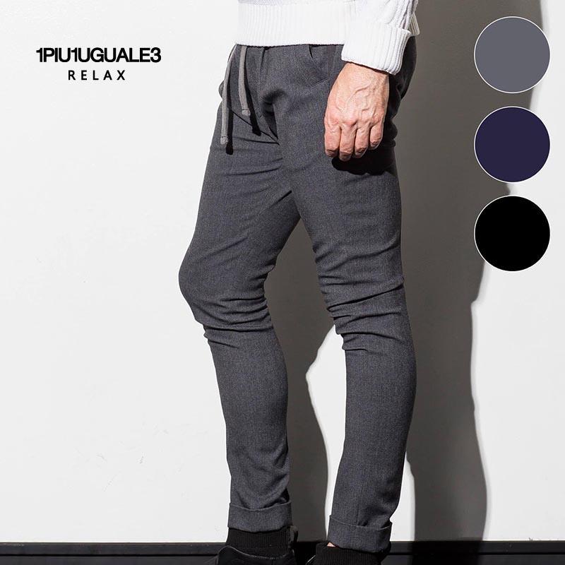 1PIU1UGUALE3 RELAX ウノピゥウノウグァーレトレ リラックス ストレッチ カルゼパンツ チャコール 紺 黒 メンズ