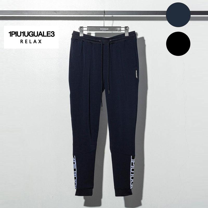 1PIU1UGUALE3 RELAX ウノピゥウノウグァーレトレ リラックス 4WAY ストレッチ サイドテープ ロゴ パンツ メンズ