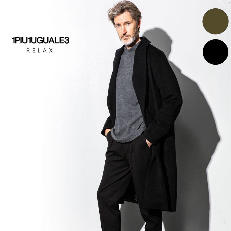 1PIU1UGUALE3 RELAX ウノピゥウノウグァーレトレ リラックス サーマル リフレックス ウール ピークド オーバーサイズ コート メンズ ジャケット アウター コート