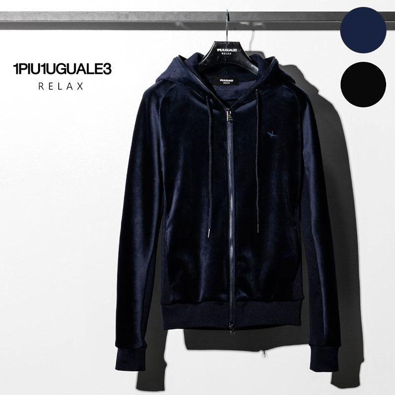 1PIU1UGUALE3 RELAX ウノピゥウノウグァーレトレ リラックス ヘビー ベロア パーカー メンズ