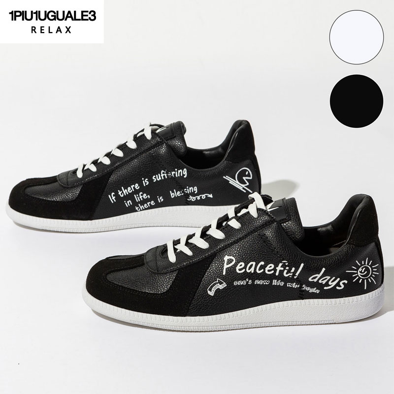 1PIU1UGUALE3 RELAX ウノピゥウノウグァーレトレ リラックス グラフィック ペイント ジャーマン スニーカー 靴