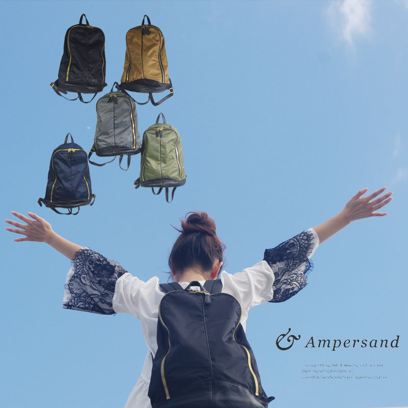 【海外限定】 Ampersand アンパサンド アンパサンド ナイロン レザー ナイロン Ampersand リュックサック, Saintbebe:7e440706 --- beauty100.xyz