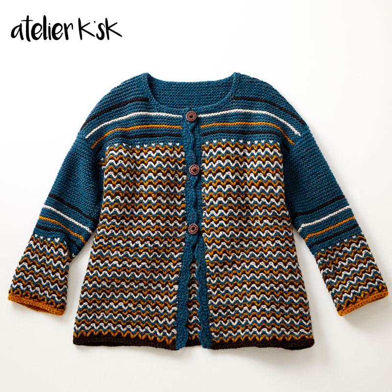Atelier K'sK アトリエ K'sK 岡本啓子 かぎ針編み 棒針編み 手編みキット ニット ジグザグ模様のジャケット