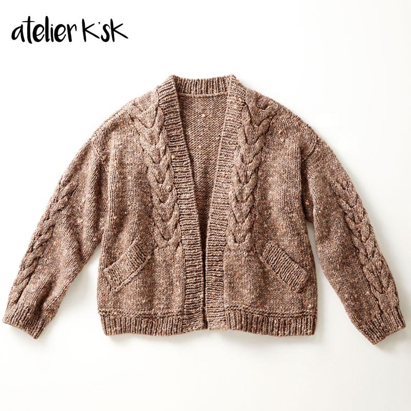 岡本啓子 Atelier K'sK K'sK アトリエ 手編みキット ニット 棒針編み ななめポケット付カーディガン